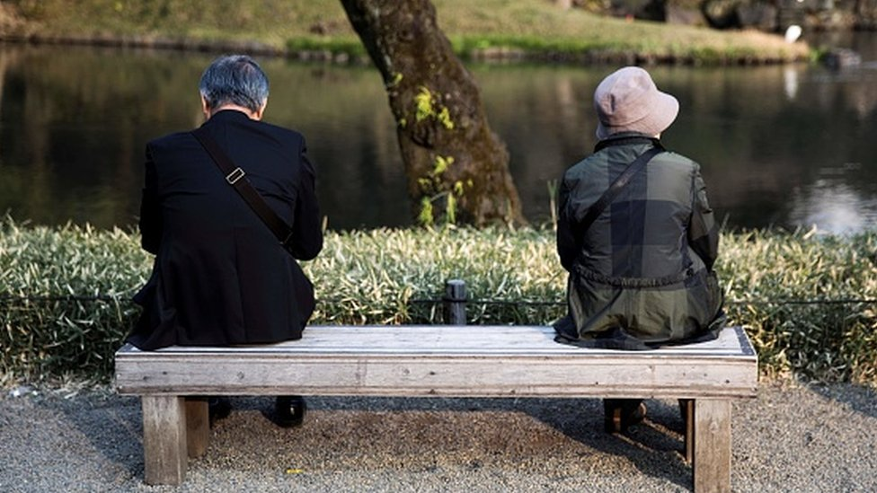 Old couple in a Japanese park