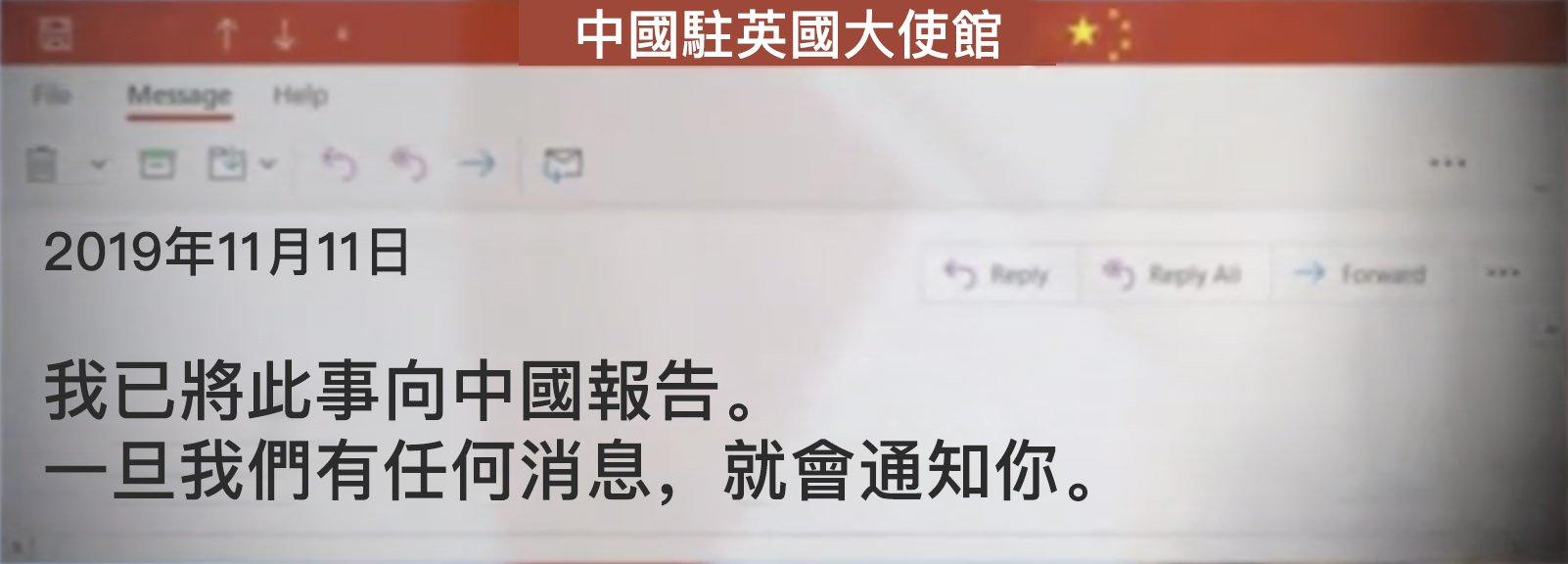 中國大使館發送給BBC的回復(翻譯自英文)。