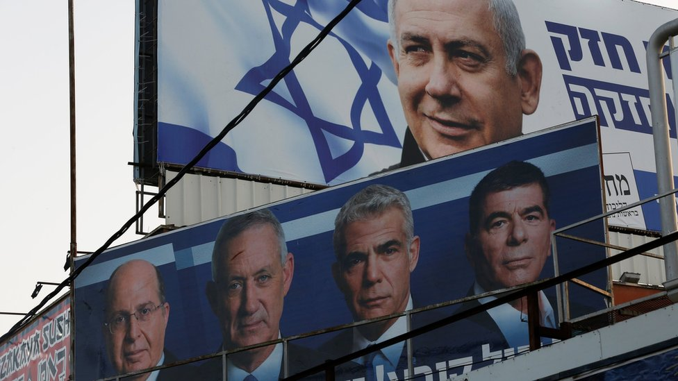 نتانياهو ومرشحون آخرون