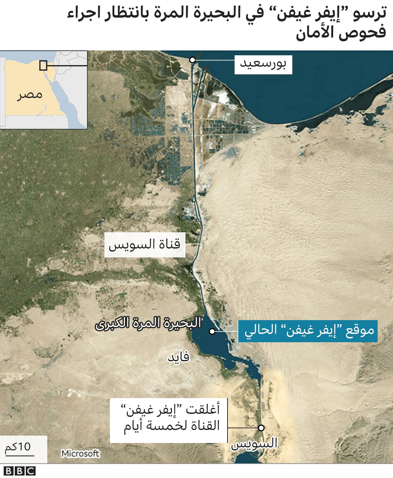 خريطة لموقع القناة