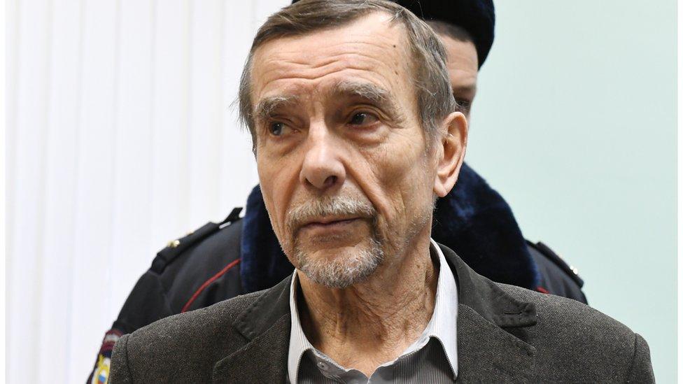Минюст России требует ликвидировать движение