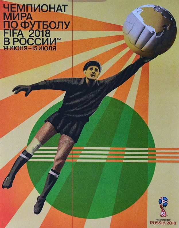 Lev Yashin es el jugador homenajeado en el póster oficial del Mundial de Rusia 2018.