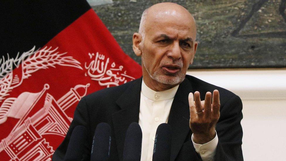 الرئيس الأفغاني أشرف غاني