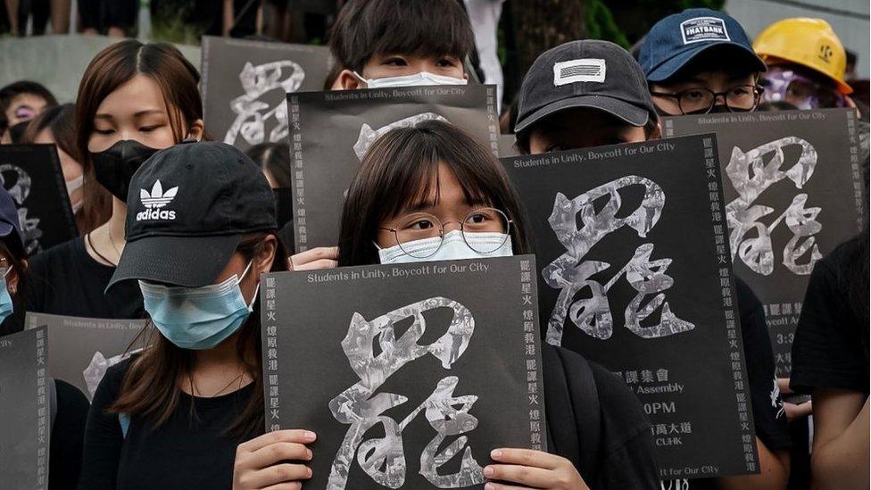 9月2日,香港中文大學罷課集會。