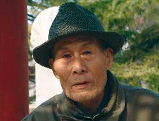 Zhao Kangmin