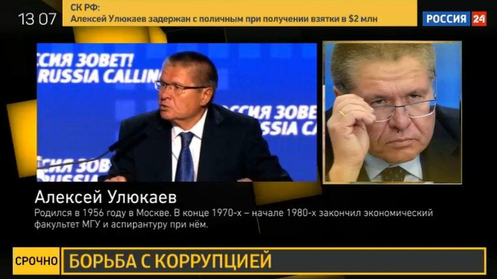 Snapshot of Rossiya 24's coverage of Alexei Ulyukayev's arrest (15 Nov)