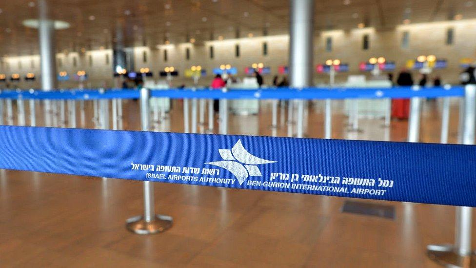 Aeropuerto en Israel