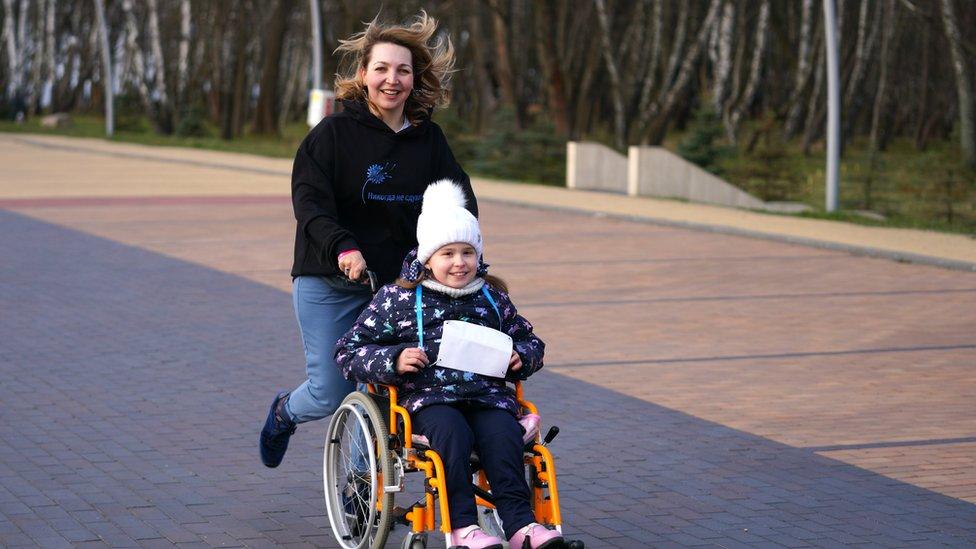 deca sa invaliditetom