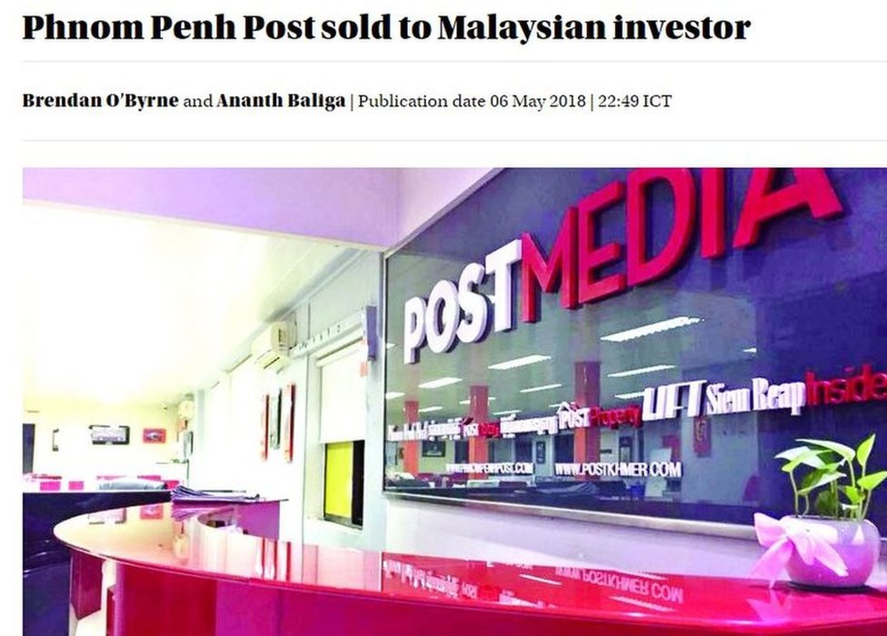 Article on Phnom Penh Post website saying: Phnom Penh Post sold to Malaysian investor