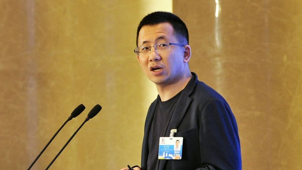 Zhang Yiming, fundador y CEO de ByteDance en 2018