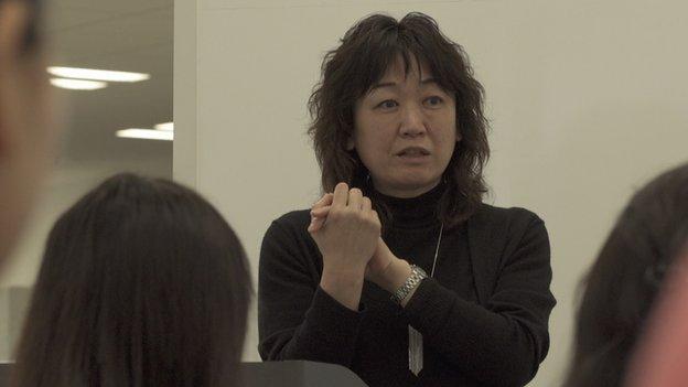 Tomoko Fukuyama