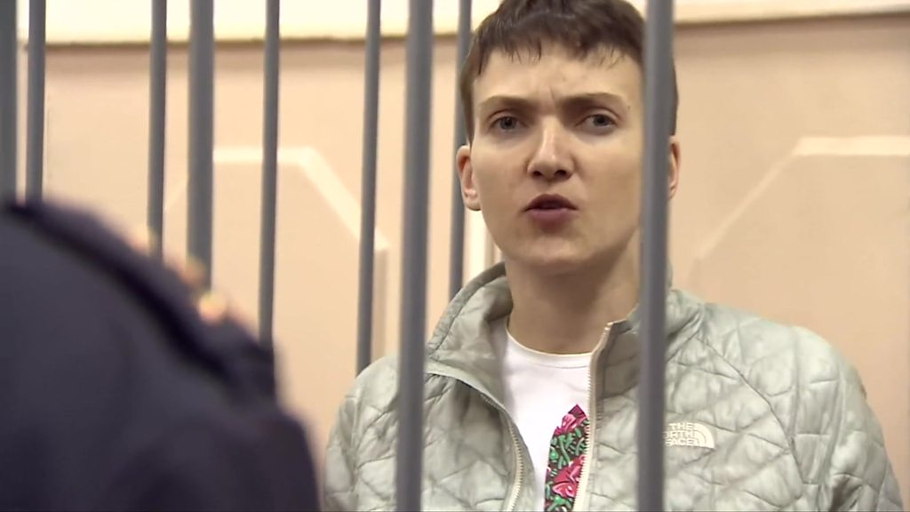 From war hero to Ukraine parliament bomb plot suspect