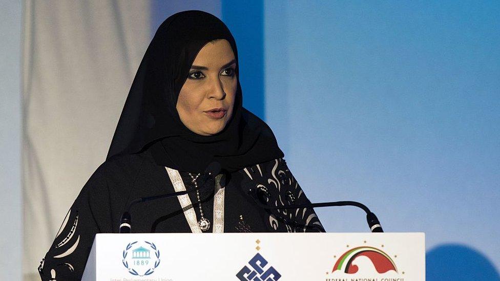 أمل القبيسي - أول إماراتية تصل لرئاسة المجلس الوطني الاتحادي (البرلمان)