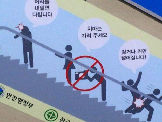 Плакат-застереження на ескалаторі