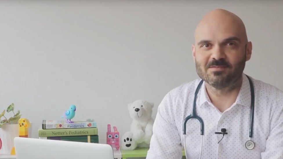 Doktor Marko Petrović