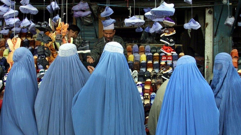 أفغانيات