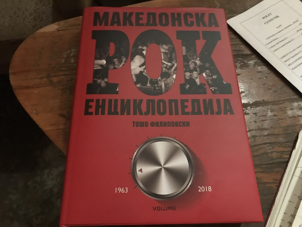 makedonska rok enciklopedija