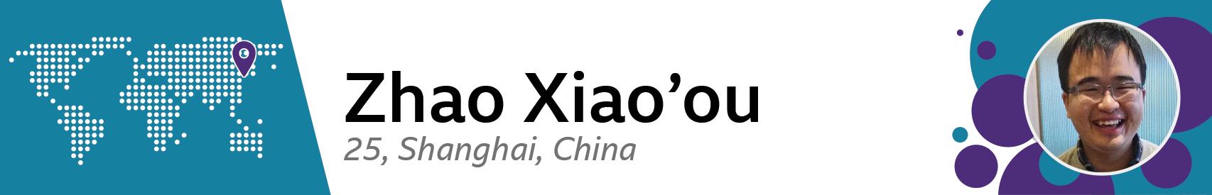 Zhao Xiao'ou
