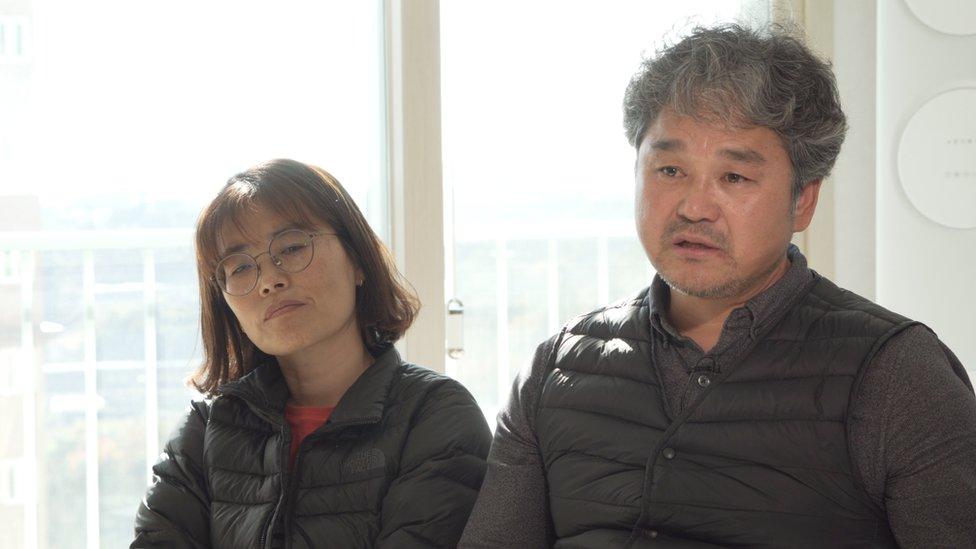 Padres de Eun-ju