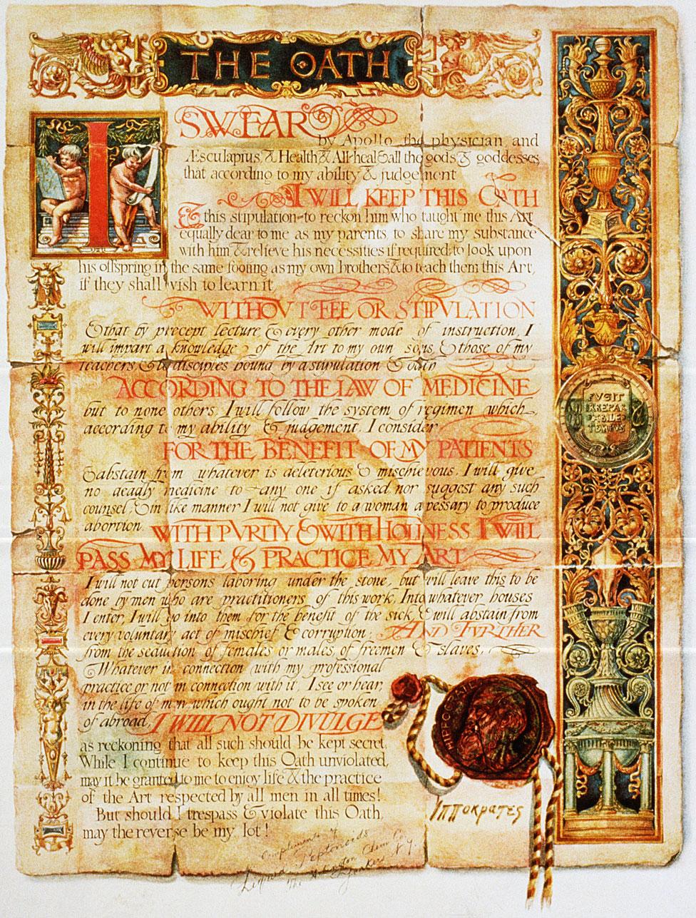 Un documento impreso lleva el juramento hipocrático, un código internacional de ética médica adoptado por la Tercera Asamblea General de la Asociación Médica Mundial en Londres en 1949.