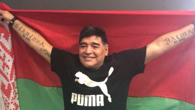 Чому Марадоні шукають будинок в Білорусі?