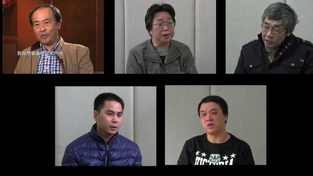 Lui Bo, Cheung Jiping, Gui Minhai, Lam Wingkei and Lee Bo