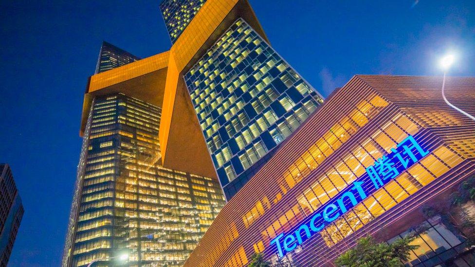 المقر الرئيسي لشركة تينسينت في شينزن