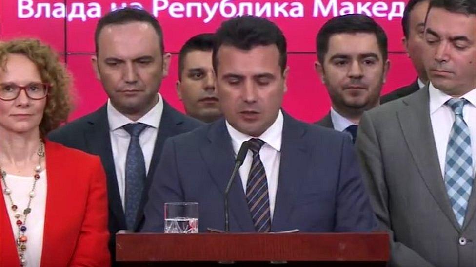 Sporazum je objavio makedonski premijer Zoran Zaev.