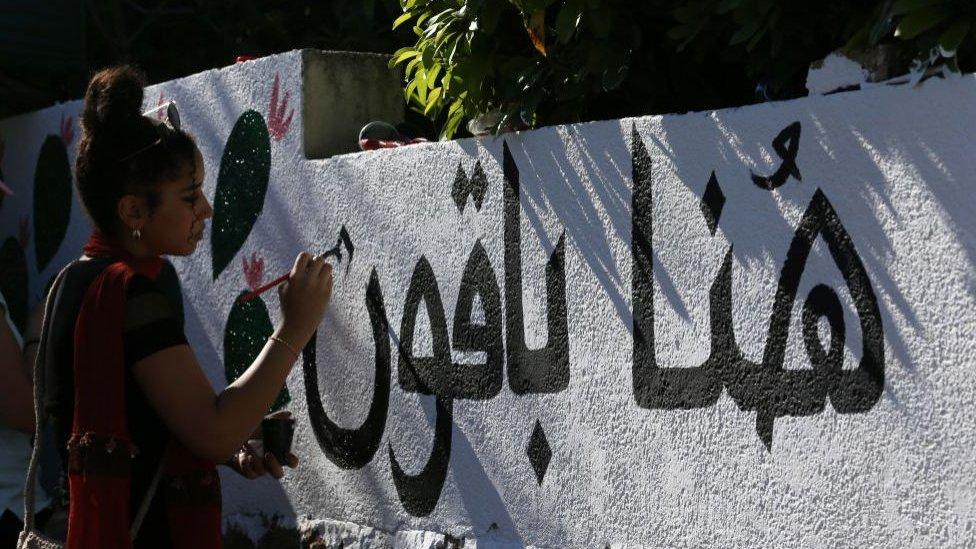 منذ عام 1967، تم تجريد ما يقدر بـ14500 فلسطيني من وضع إقامتهم