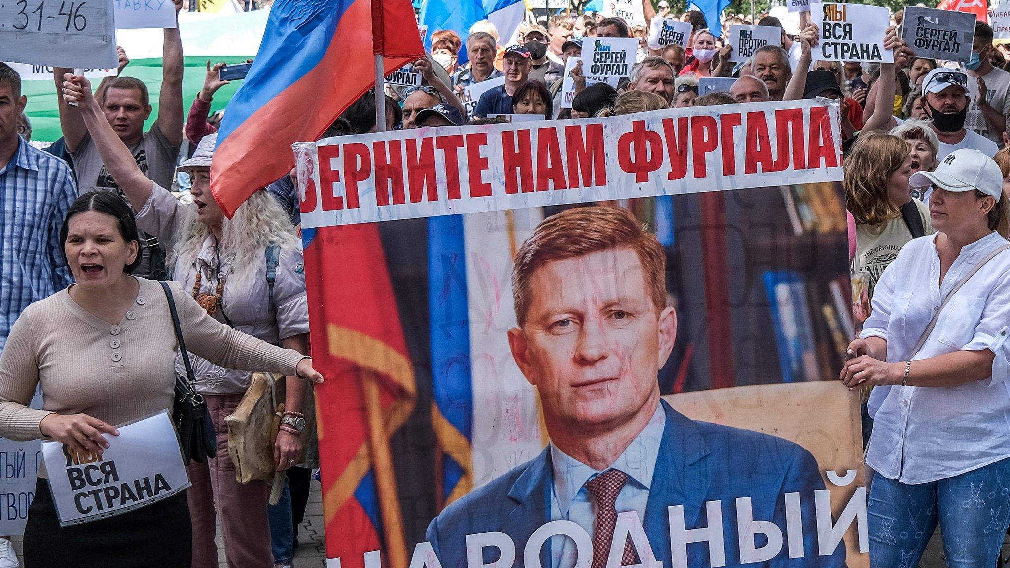 Протест в Хабаровске, день 36-й: солидарность с Беларусью и трек Славы КПСС