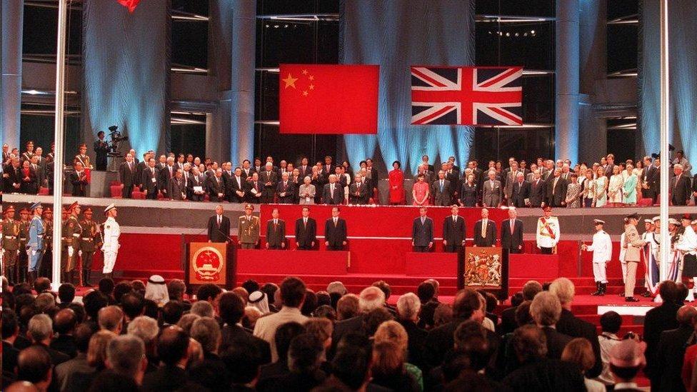 香港主權移交儀式