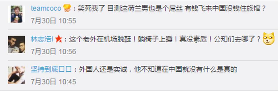 """""""A foreigner taking off his shoes at the airport and sleeping on a sofa! How ill-mannered!"""" says the comment in the middle"""