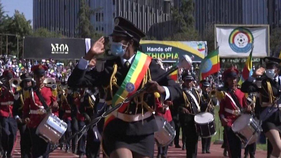 مظاهرة في اثيوبيا