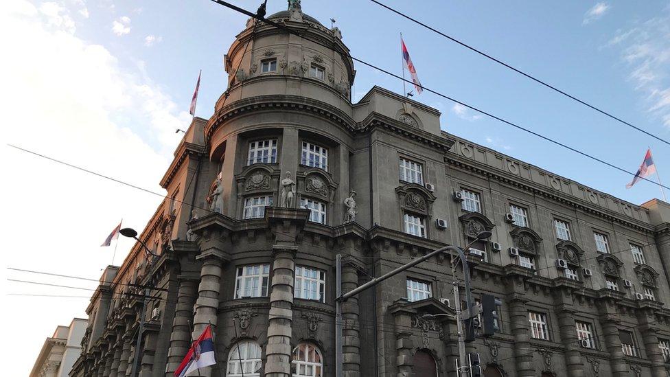 Zgrada Vlade Srbije
