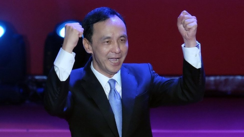 Eric Chu, chairman of Taiwan's ruling Kuomintang (KMT), gestures after his speech during the party congress in Taipei on October 17, 2015