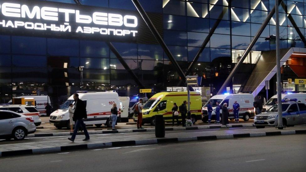aerodrom u Moskvi
