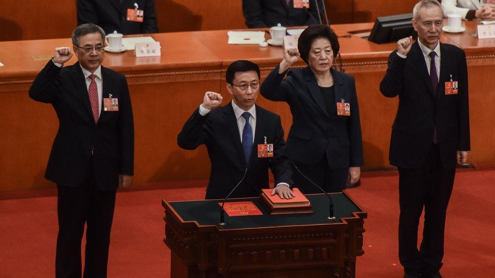 中國四位副總理宣誓就職