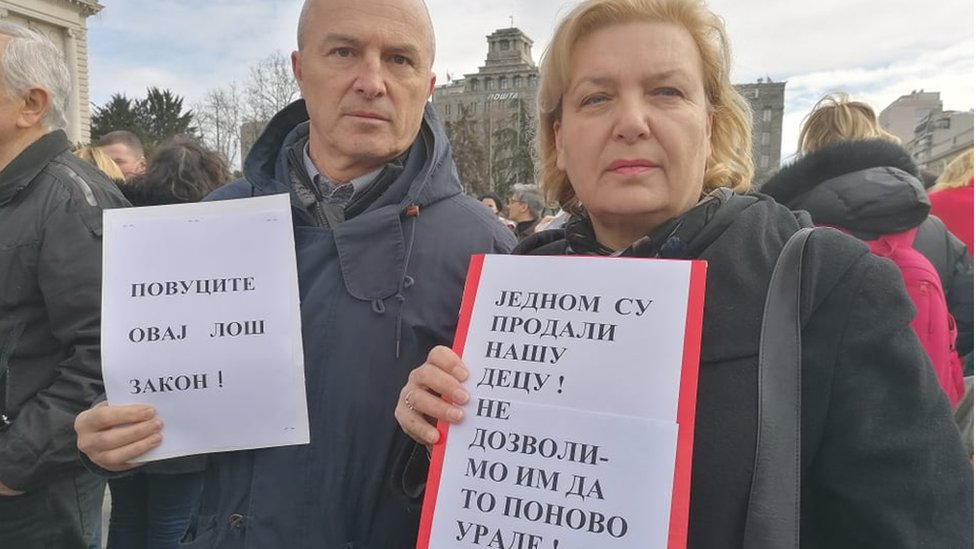 Svetlana i Nikola Škerović