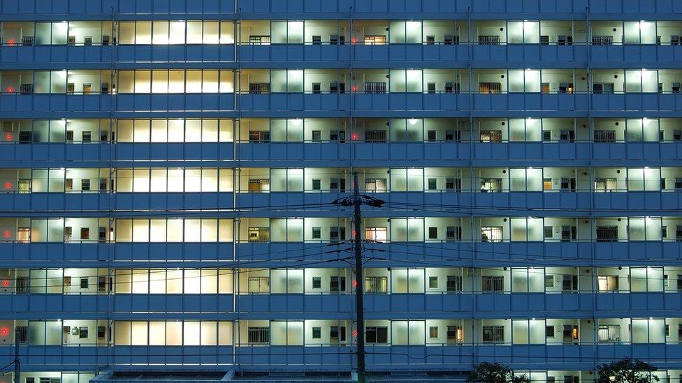 صورة أرشيفية لمبنى سكني في طوكيو