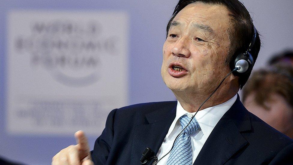 Ren Žengfei bio je član vladajuće kineske komunističke partije pre skoro 40 godina