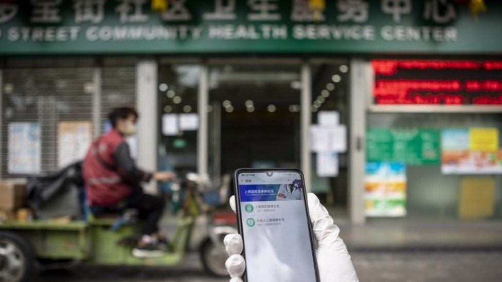 中國民眾通過手機上報自身和他人的健康狀況
