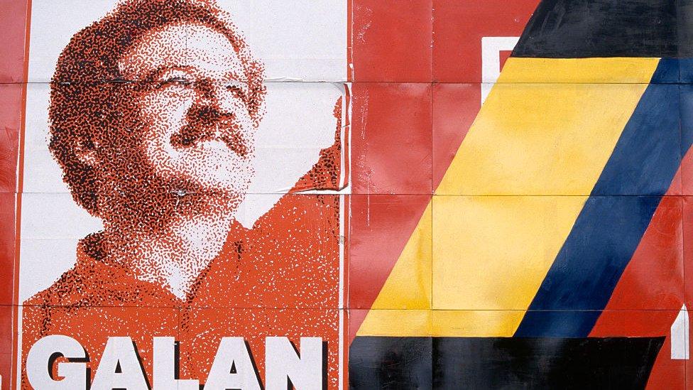 Afiche de Galán