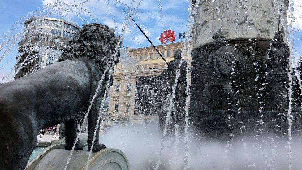 Skoplje, 2018. godine
