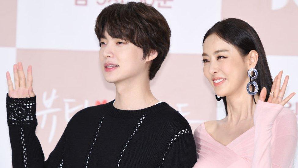 Actores de una serie surcoreana