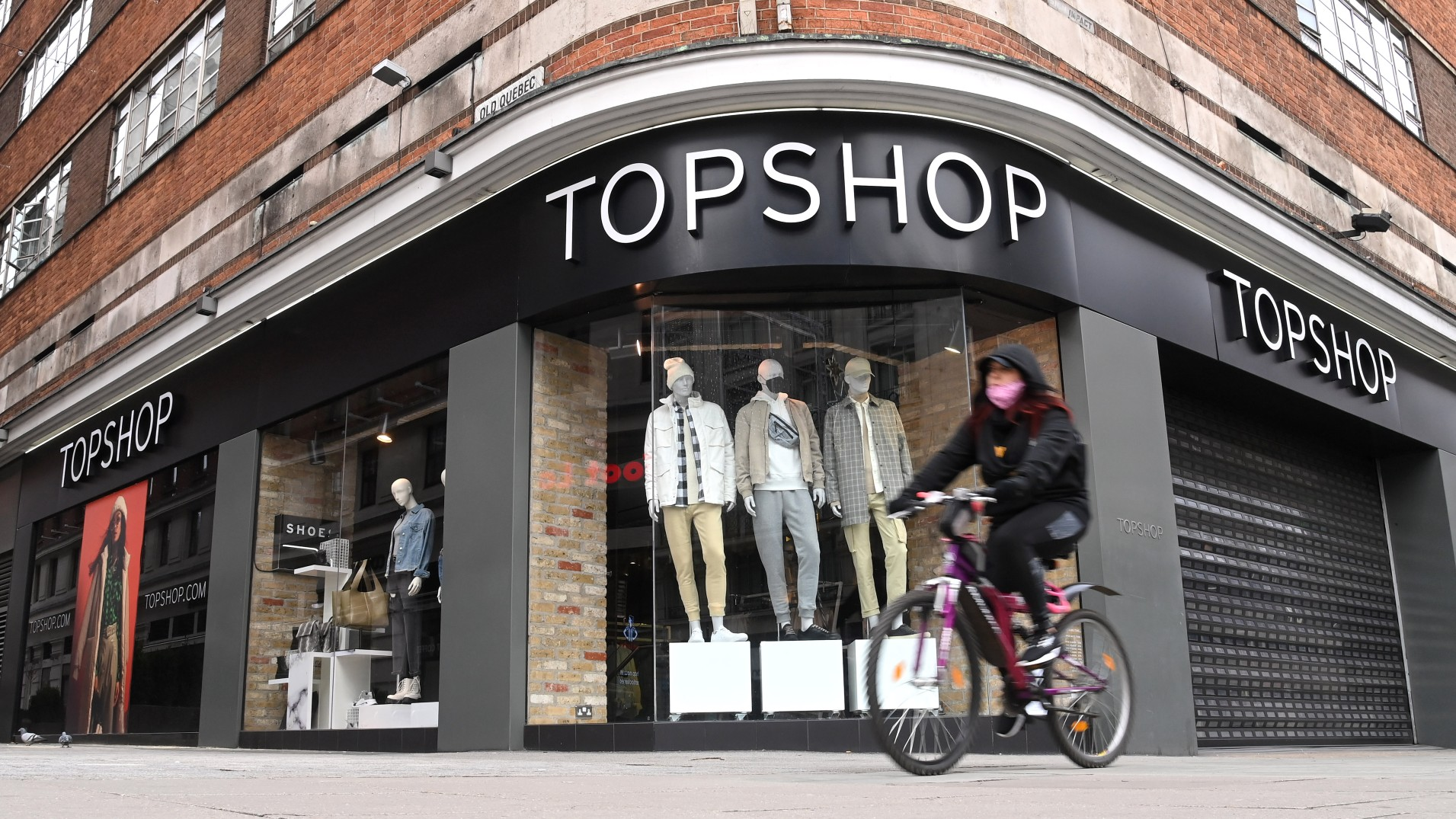 Arcadia: 'No last minute rescue' for Topshop owner thumbnail
