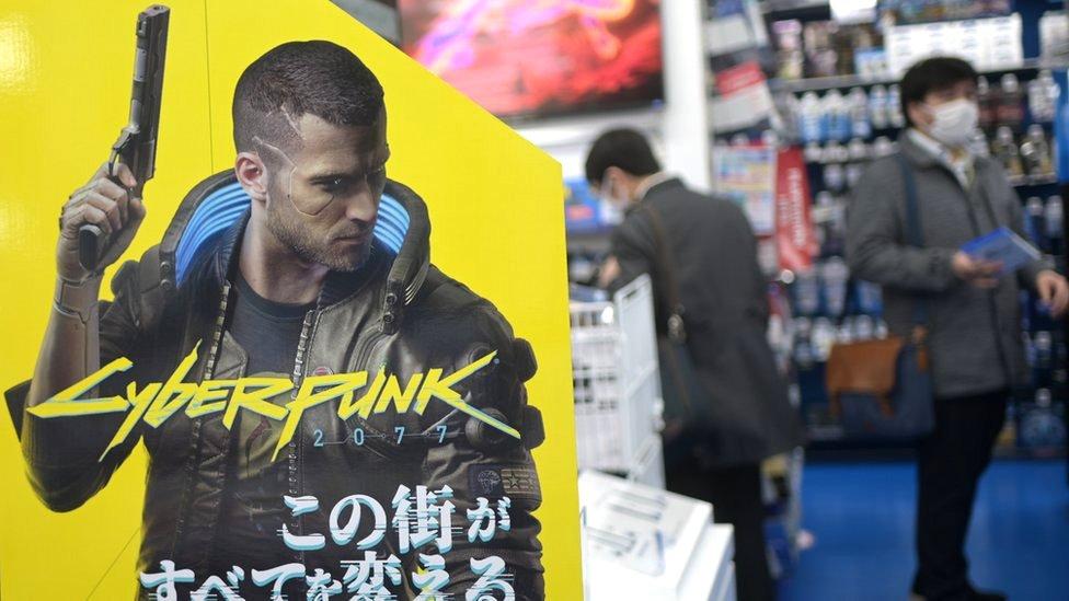 Cyberpunk promo materials in store