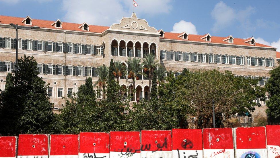 قصر الحكومة اللبنانية