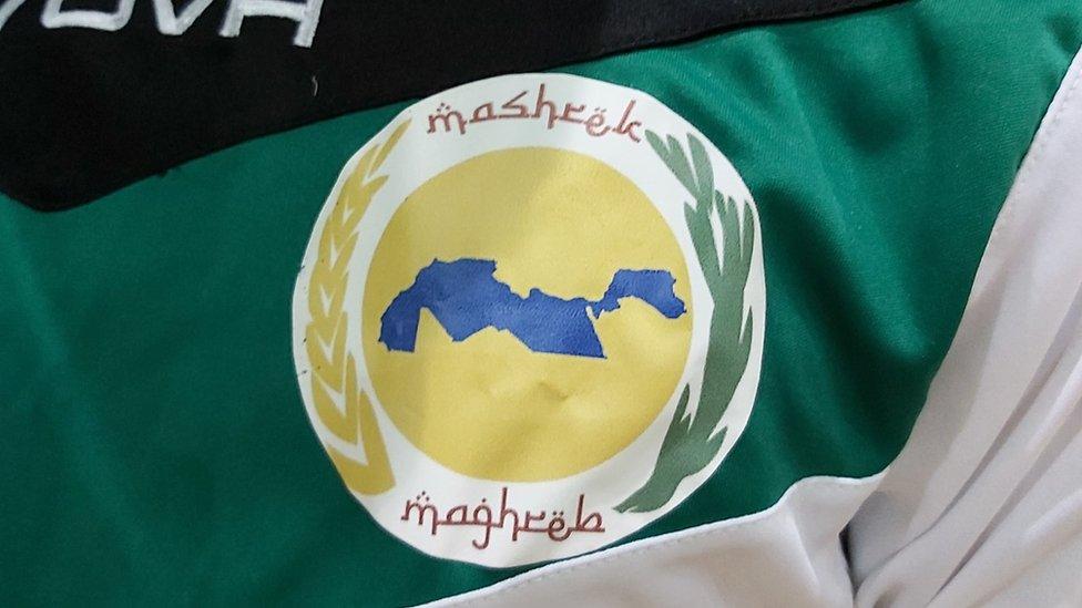 Grb Mašreka