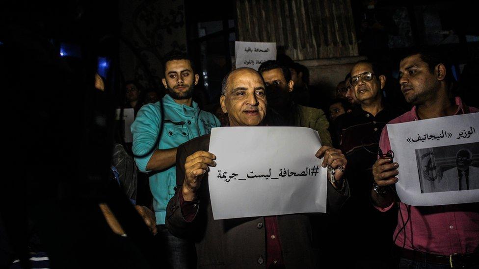 صحفيون مصريون يطالبون بحرية الإعلام