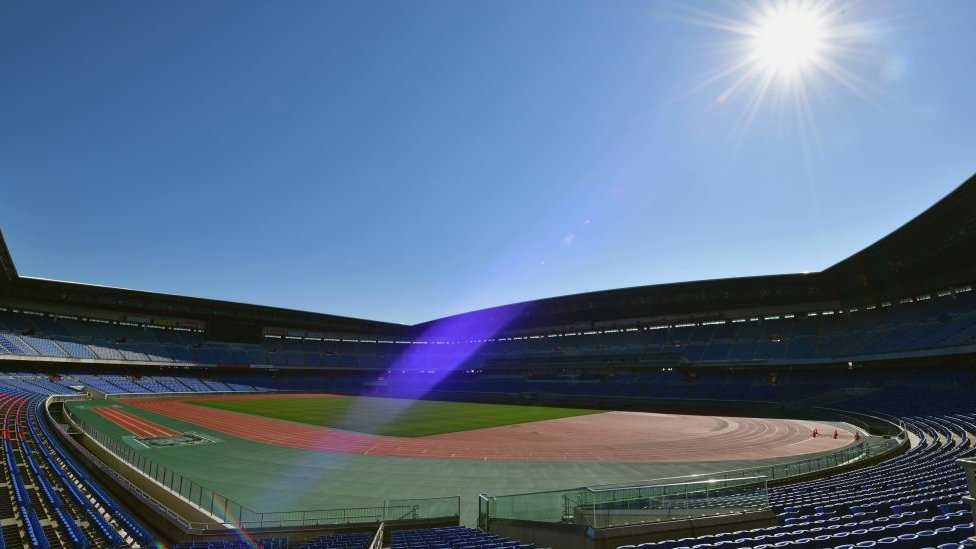 El Estadio Internacional de Yokohama